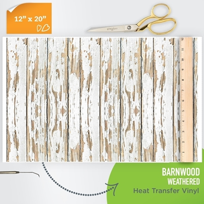 rustic patterned htv